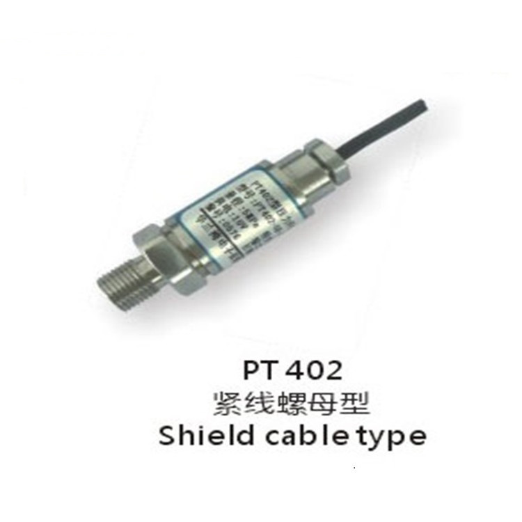 Shield Cable Type pressure Sensor and Transducer Wire