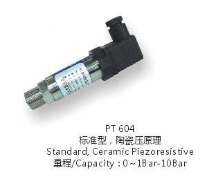 Standard Transducer
