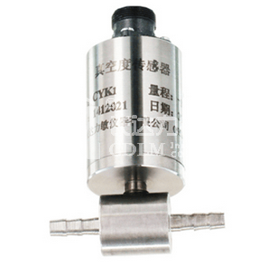Pressure sensors and pressure transmitters