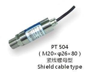 Shield Cable Type pressure sensor